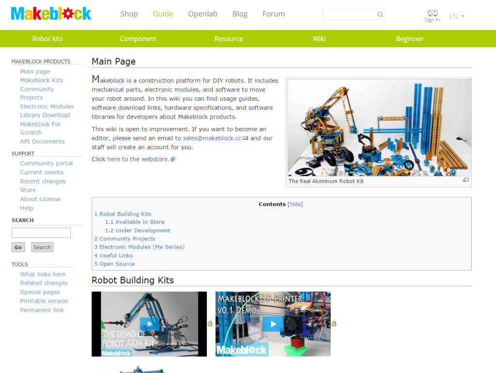 il sito del progetto Mbot